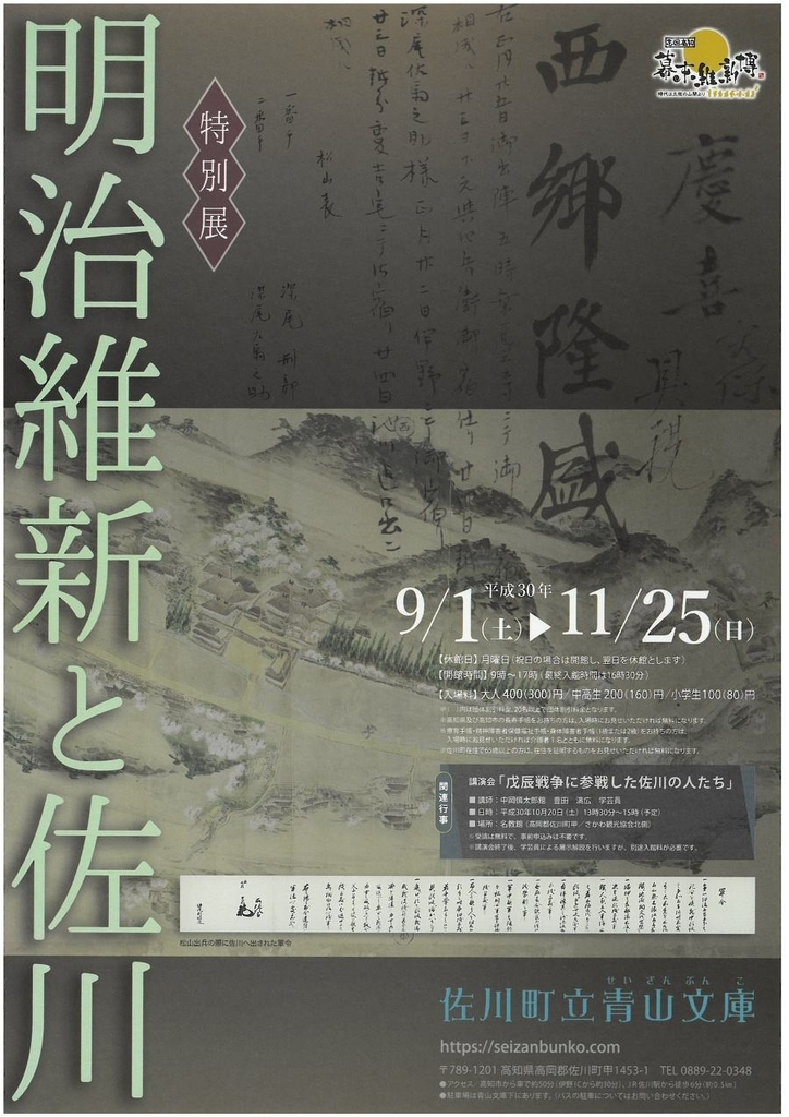 f:id:nshintaro:20181005212309j:plain