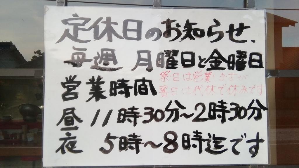 f:id:nshintaro:20181019190907j:plain