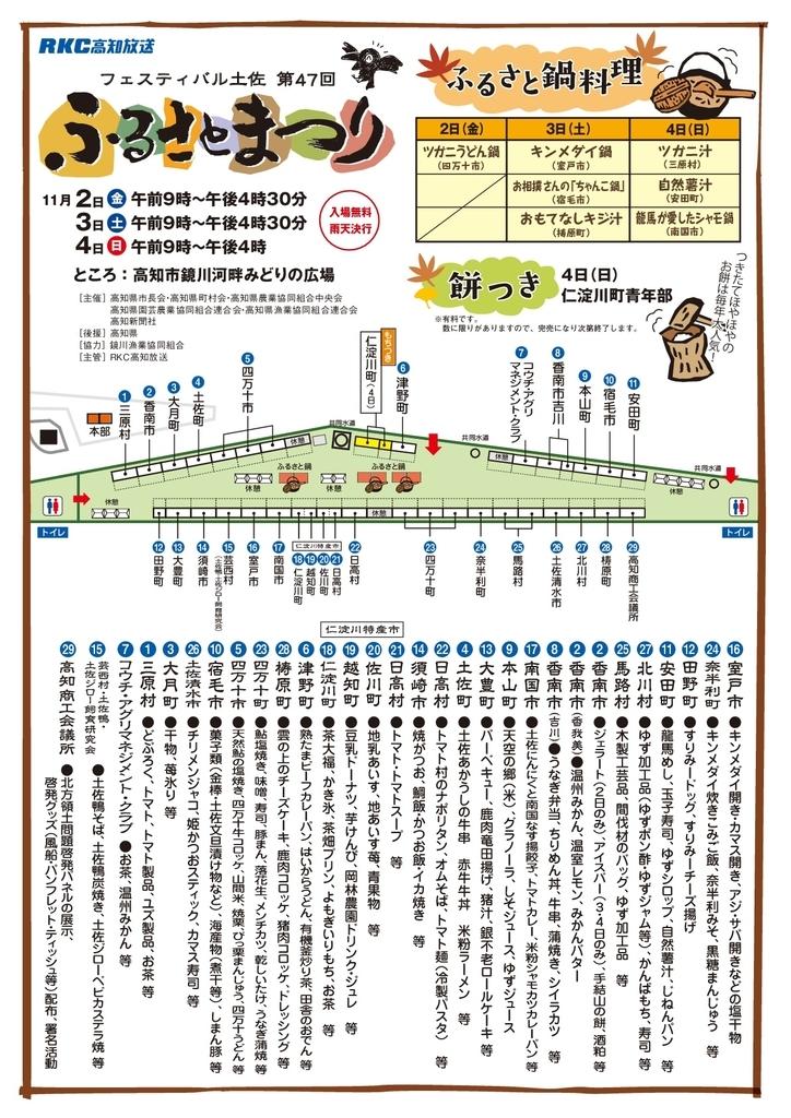 f:id:nshintaro:20181024181237j:plain