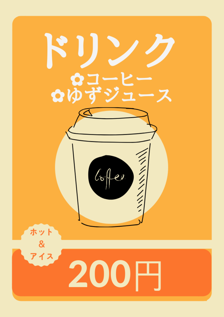 f:id:nshintaro:20181027193749p:plain