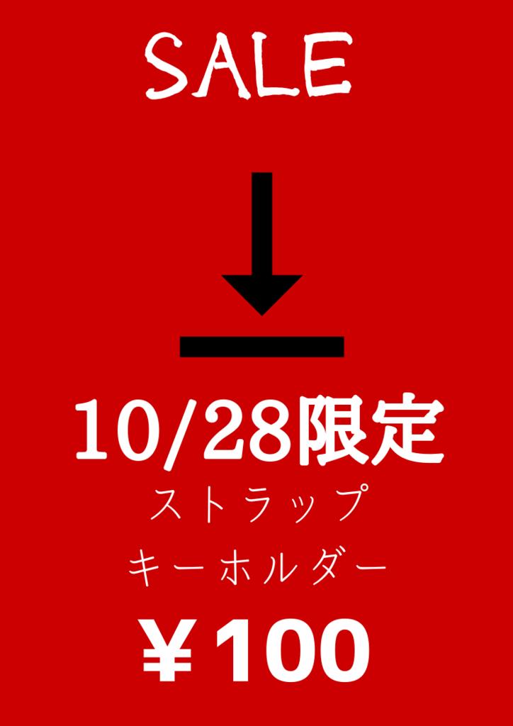 f:id:nshintaro:20181027194111p:plain