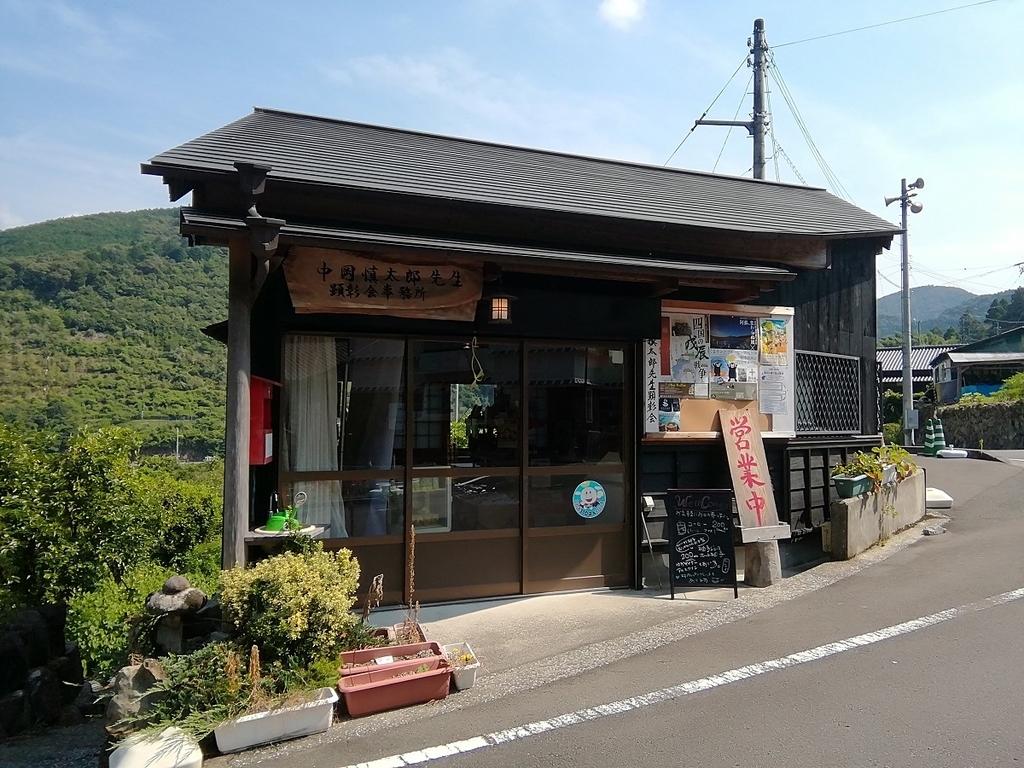 f:id:nshintaro:20181101201334j:plain