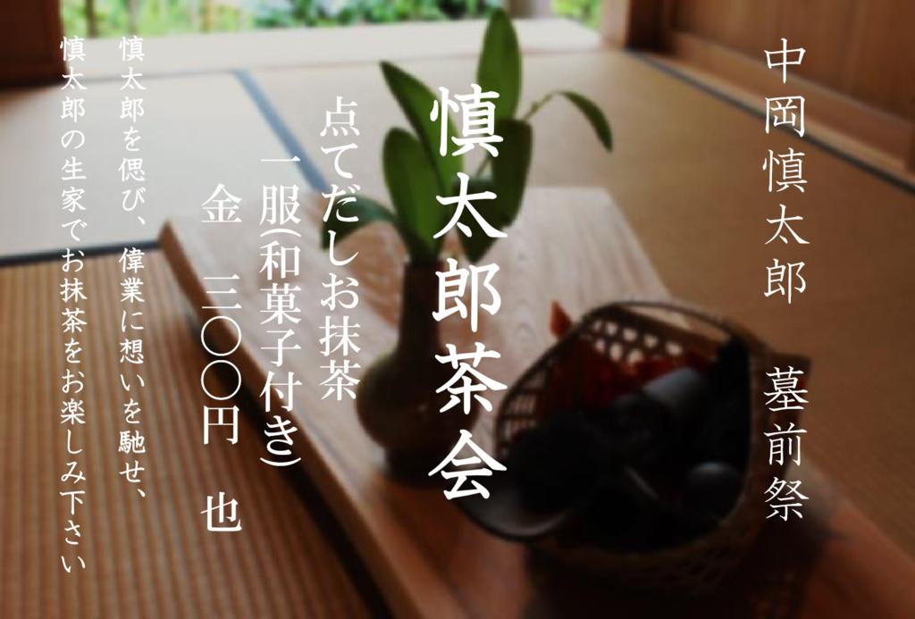 f:id:nshintaro:20181110141431p:plain