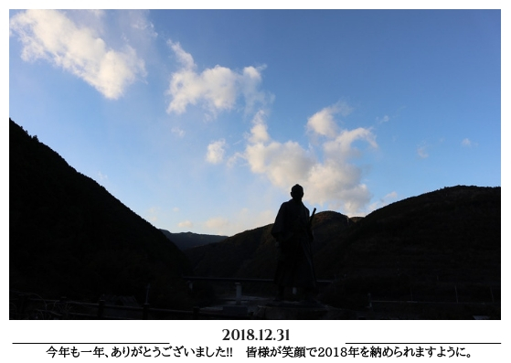 f:id:nshintaro:20181231121545j:plain