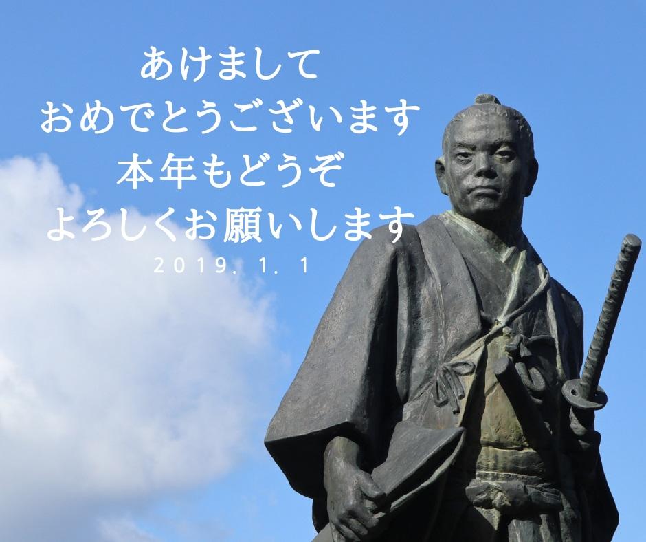 f:id:nshintaro:20190101144907j:plain