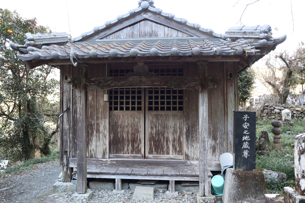 f:id:nshintaro:20190128181327j:plain