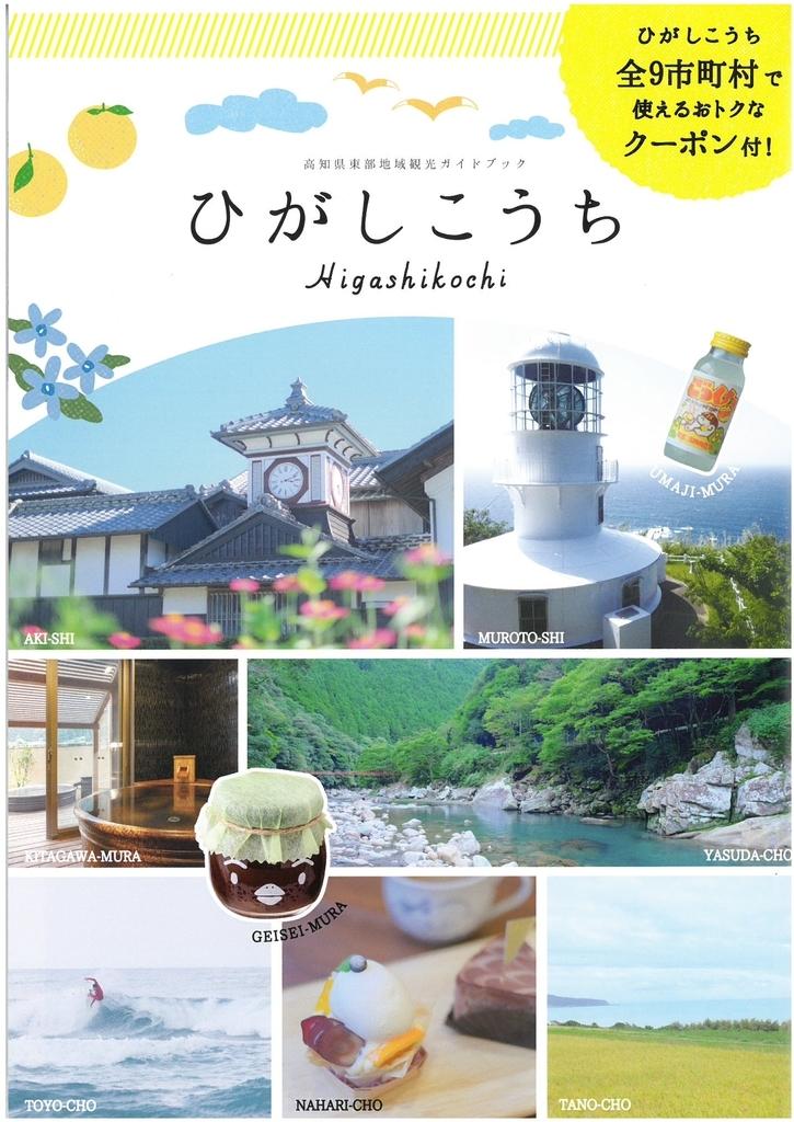 f:id:nshintaro:20190201151847j:plain