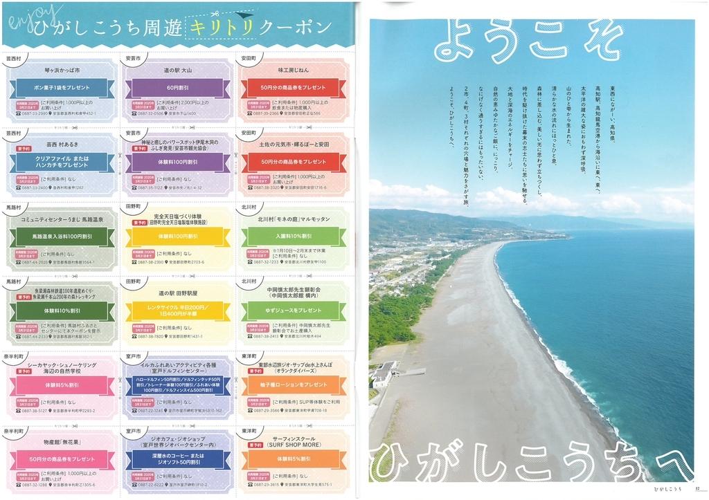f:id:nshintaro:20190201151852j:plain