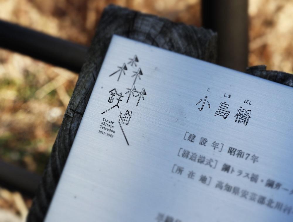 f:id:nshintaro:20190212184111j:plain