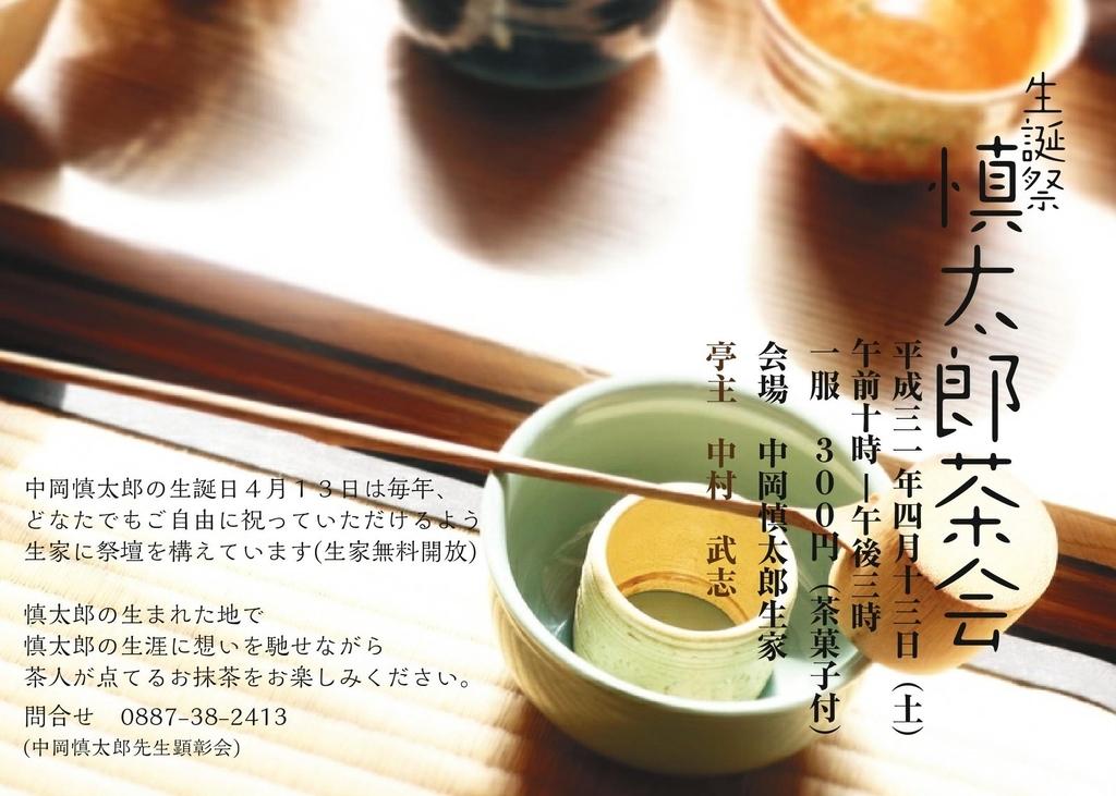 f:id:nshintaro:20190308200822j:plain
