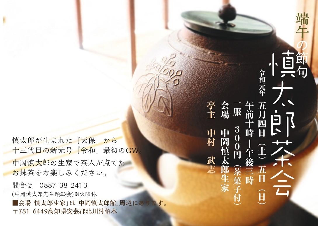 f:id:nshintaro:20190405200740j:plain