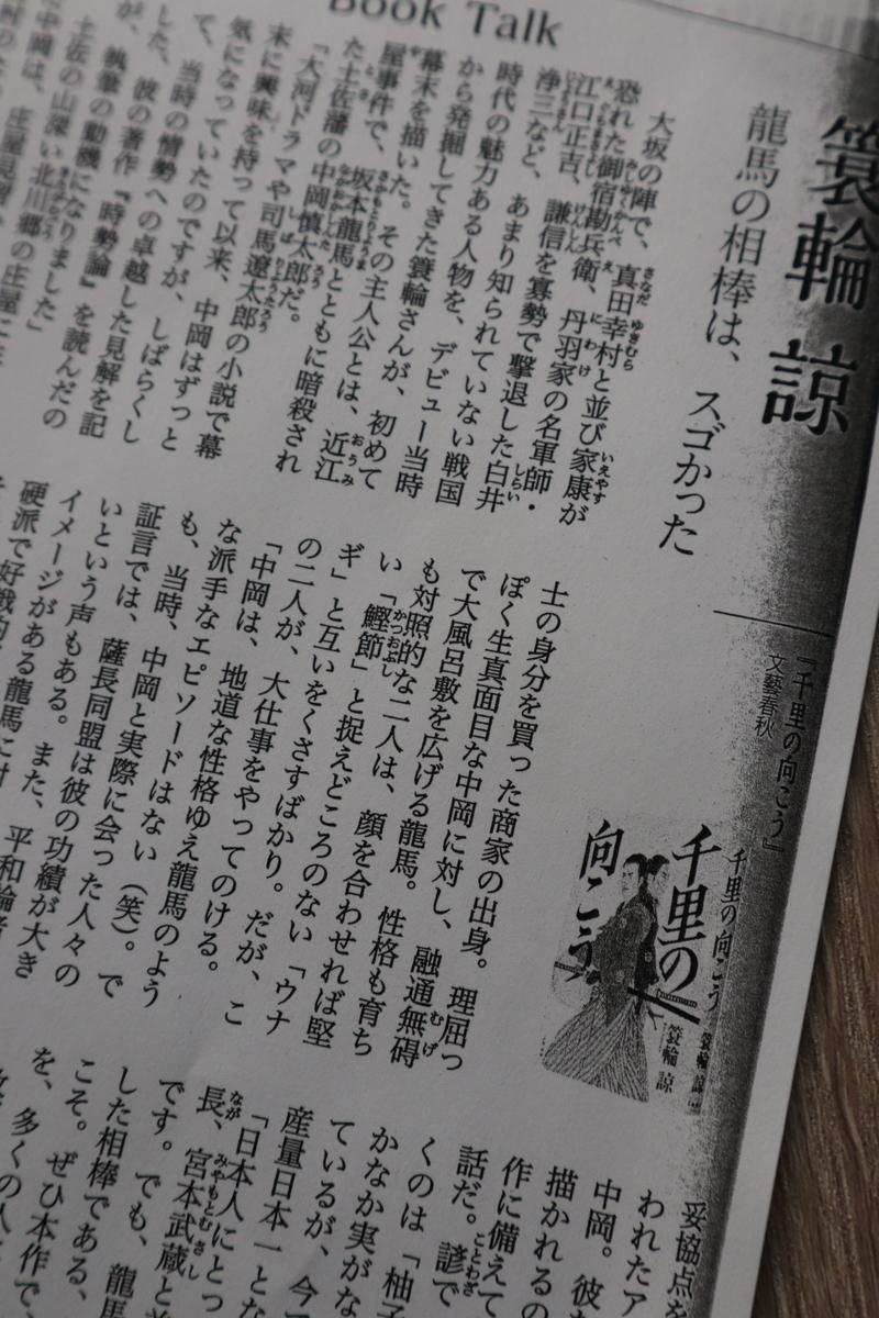 f:id:nshintaro:20190408175644j:plain