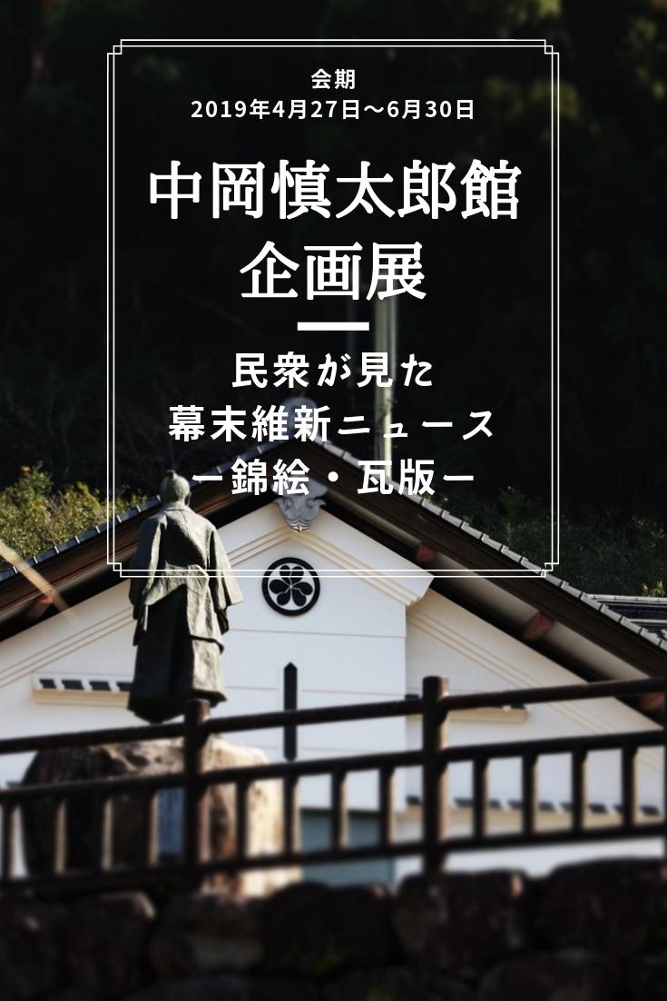 f:id:nshintaro:20190410190958p:plain