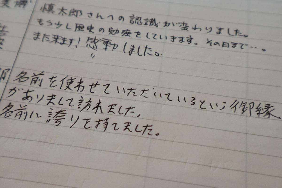 f:id:nshintaro:20190503191130j:plain