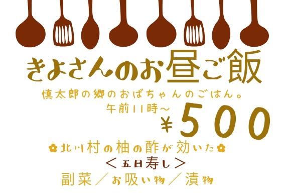 f:id:nshintaro:20190504195623j:plain