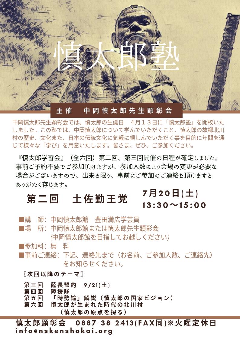 f:id:nshintaro:20190613172220p:plain