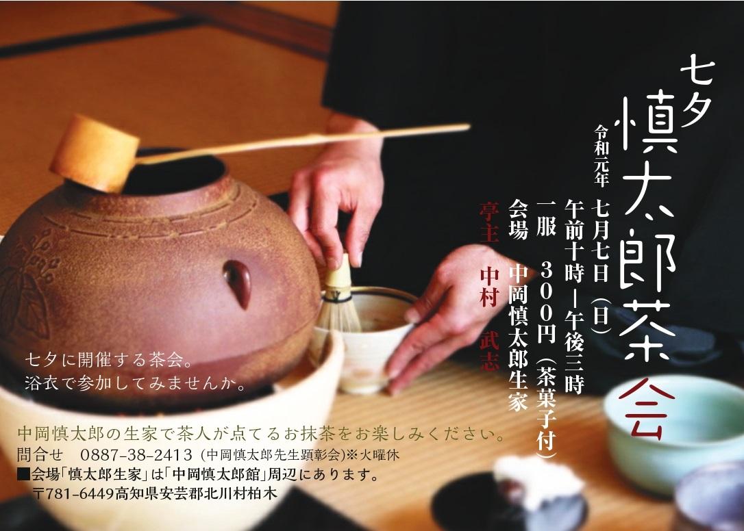 f:id:nshintaro:20190617180304j:plain