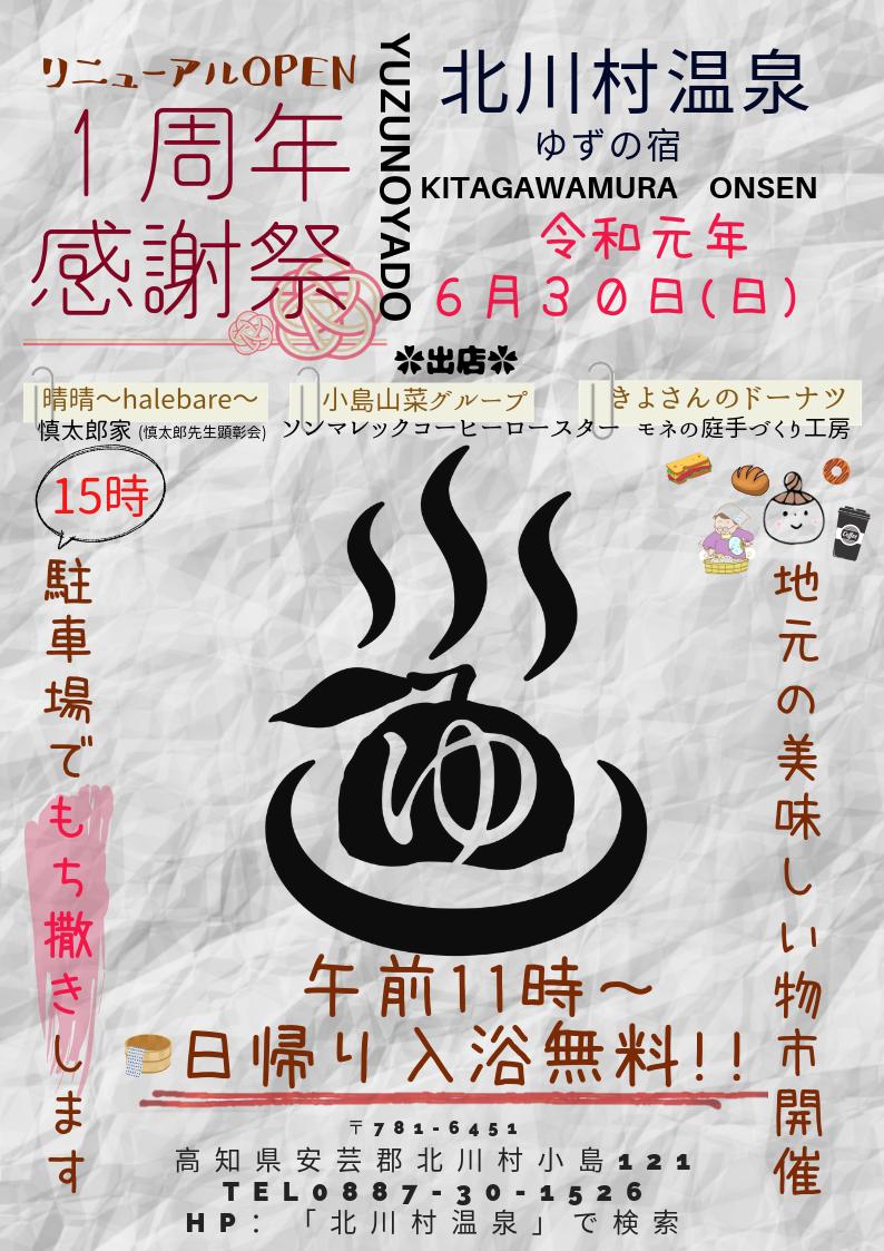f:id:nshintaro:20190628181517p:plain