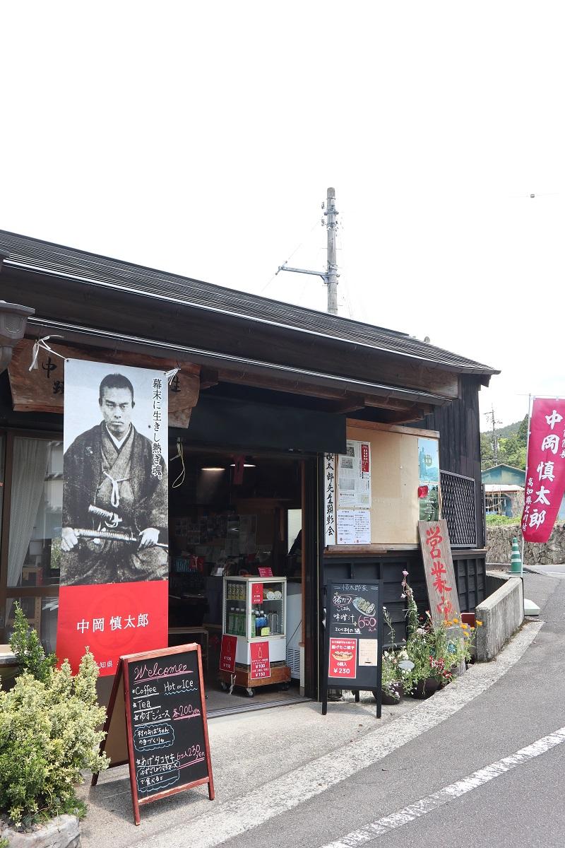 f:id:nshintaro:20190720173403j:plain
