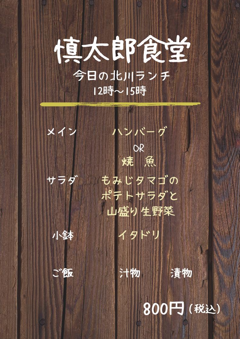 f:id:nshintaro:20190731165120p:plain