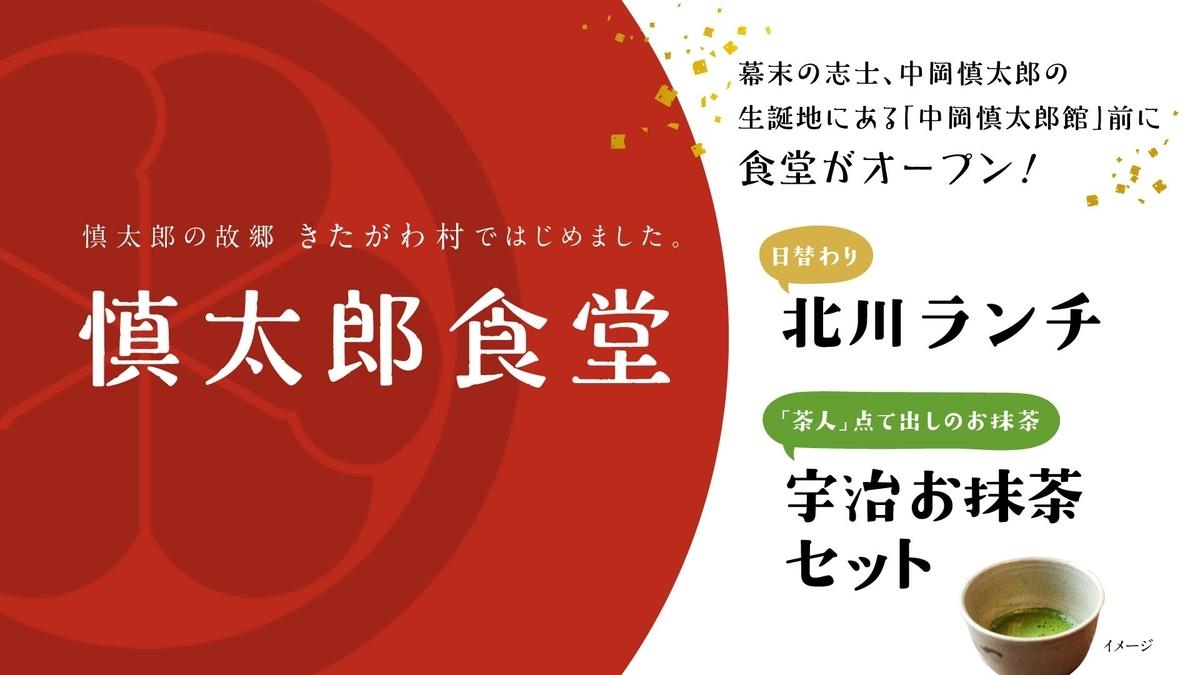 f:id:nshintaro:20190809150210j:plain