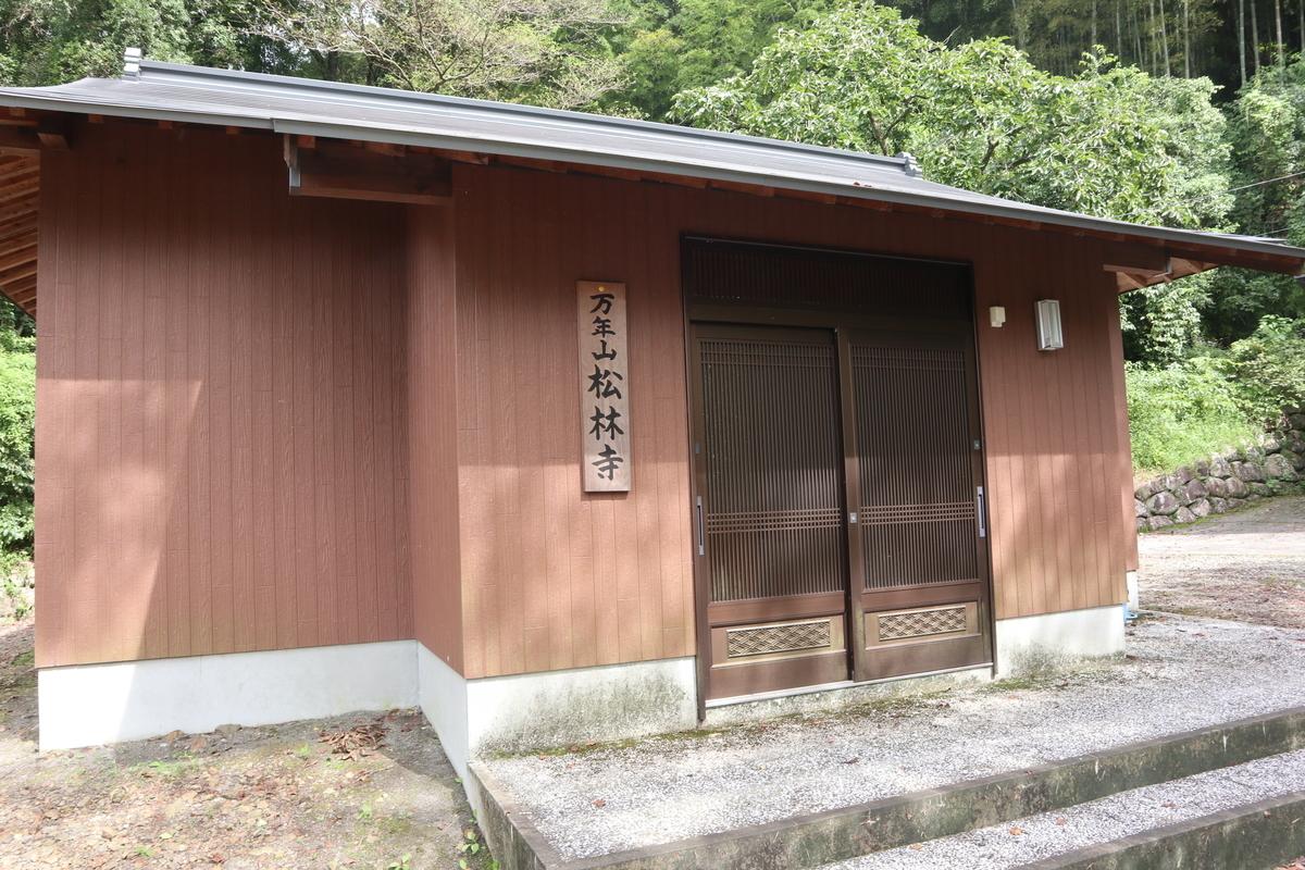 f:id:nshintaro:20190902184912j:plain