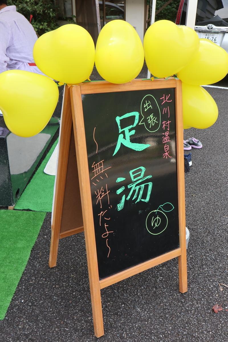 f:id:nshintaro:20191028181648j:plain