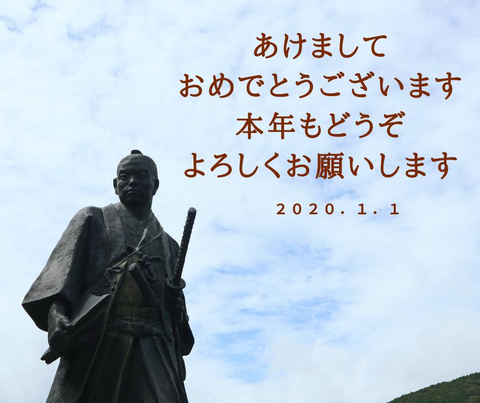 f:id:nshintaro:20191230151059p:plain