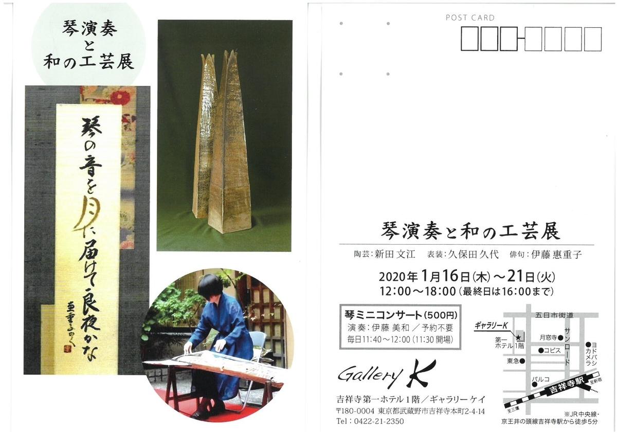 f:id:nshintaro:20200116193923j:plain