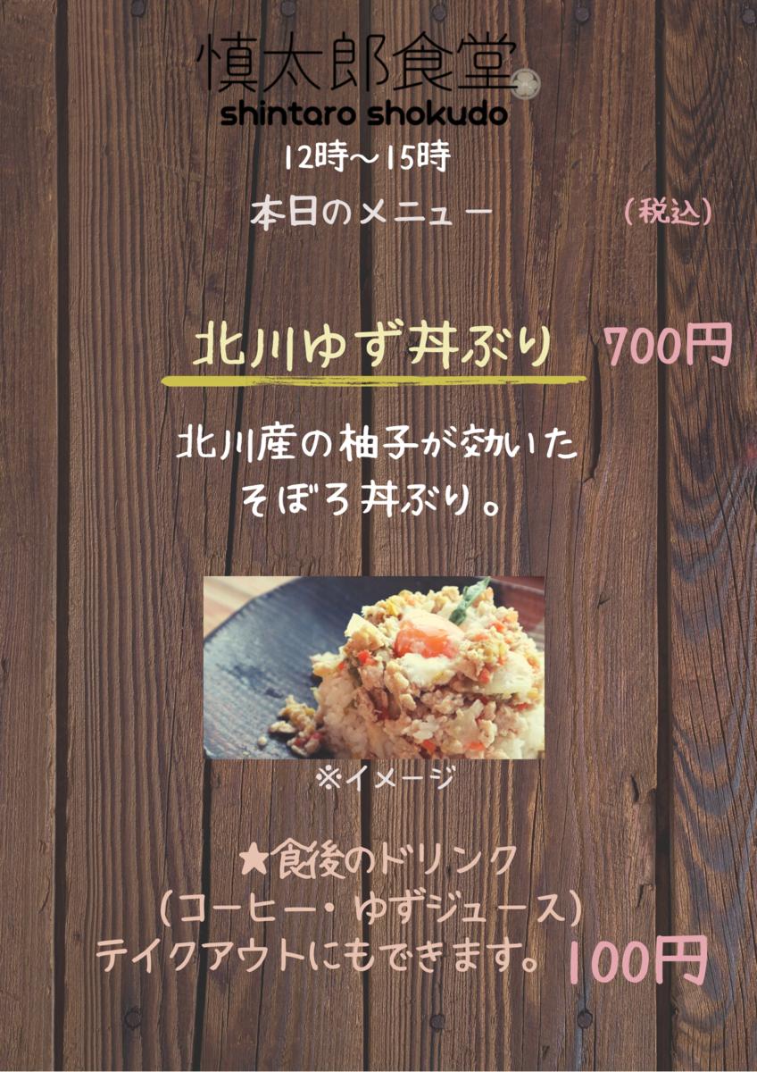f:id:nshintaro:20200207181412p:plain