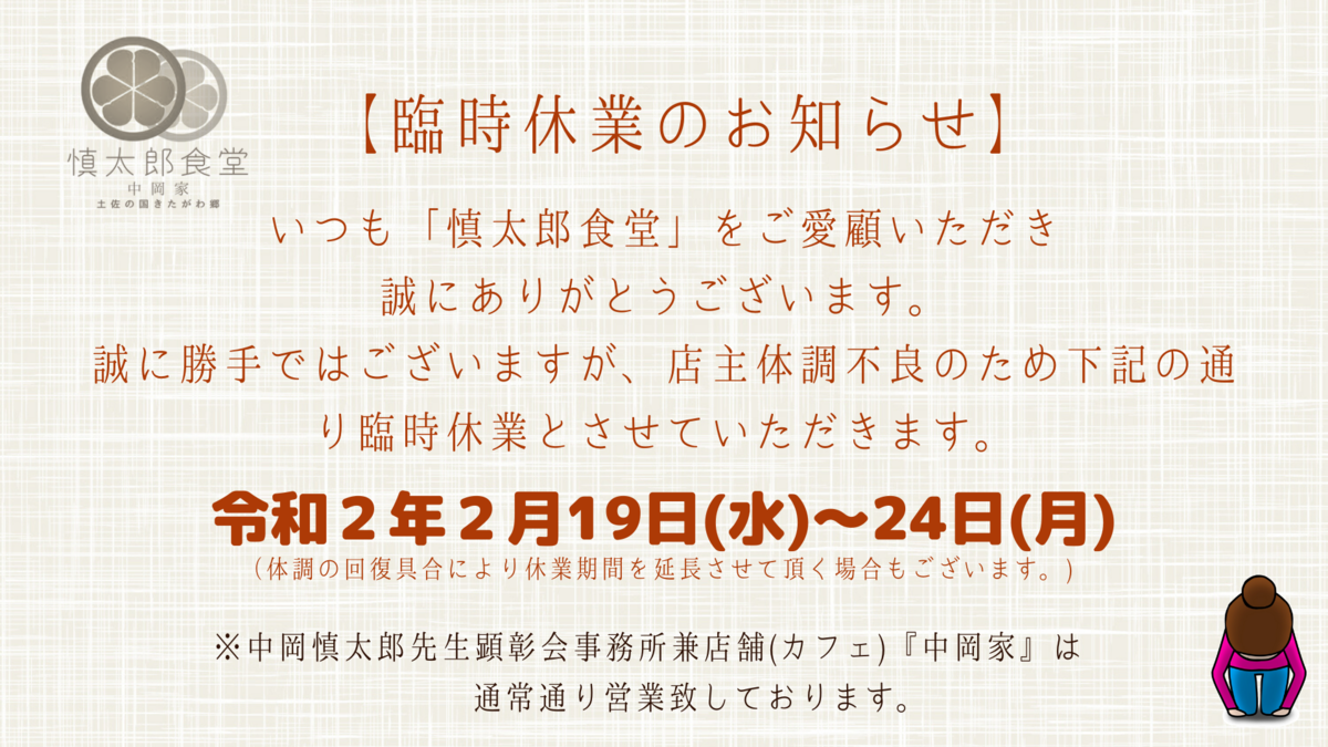 f:id:nshintaro:20200219183850p:plain