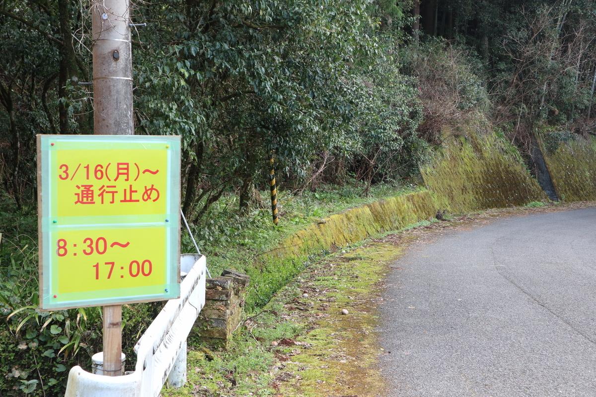 f:id:nshintaro:20200313142529j:plain