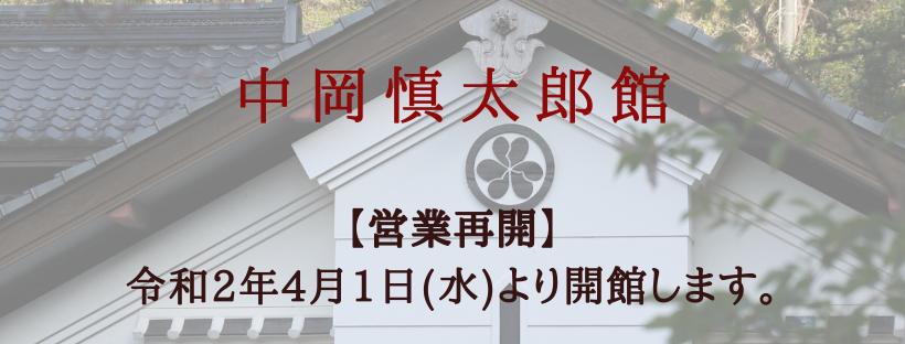 f:id:nshintaro:20200330181340p:plain