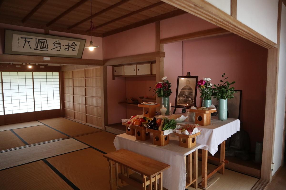 f:id:nshintaro:20200413174621j:plain