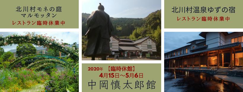 f:id:nshintaro:20200415133529p:plain