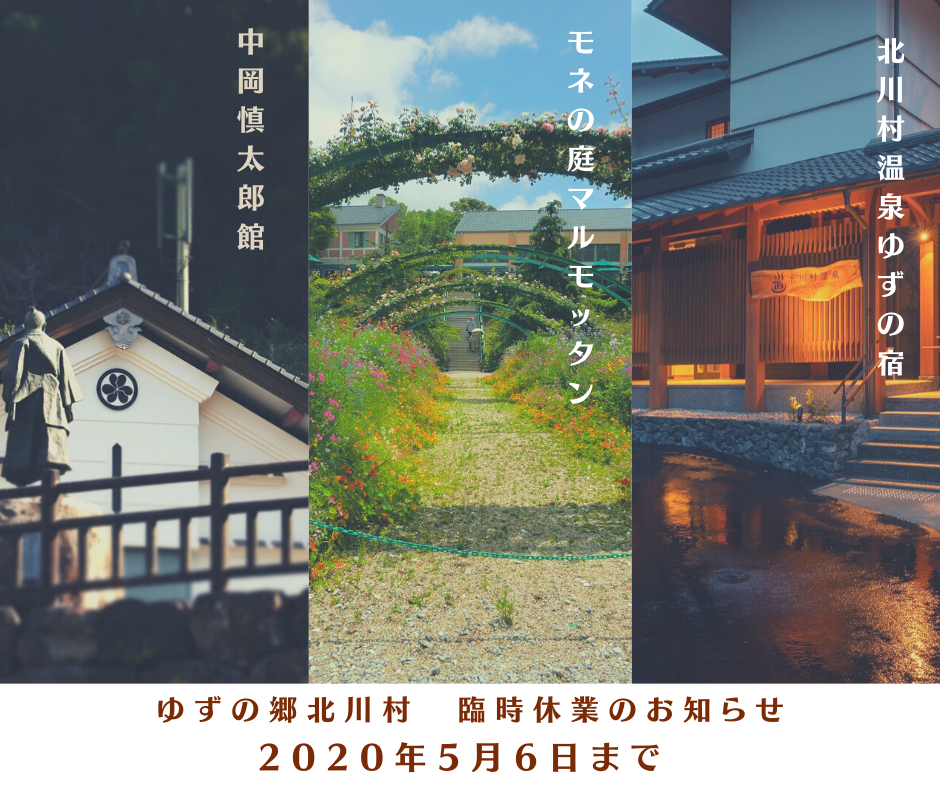f:id:nshintaro:20200417181042p:plain