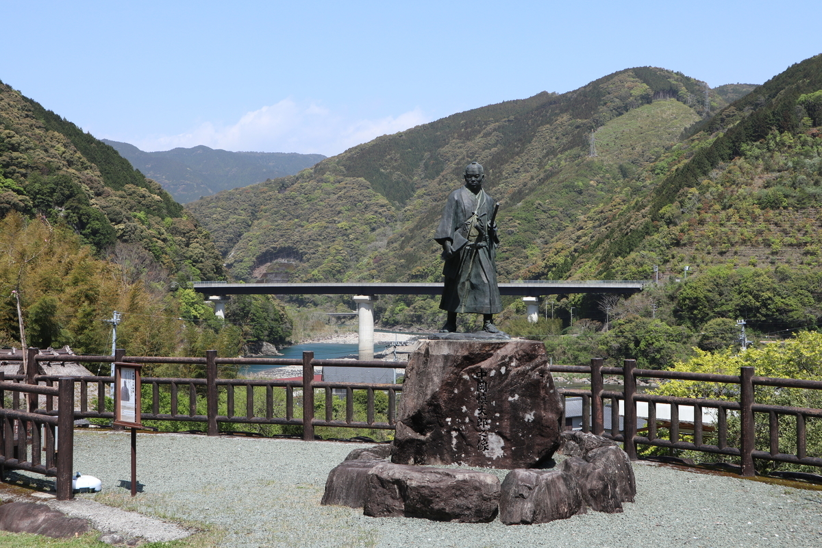 f:id:nshintaro:20200418184706j:plain