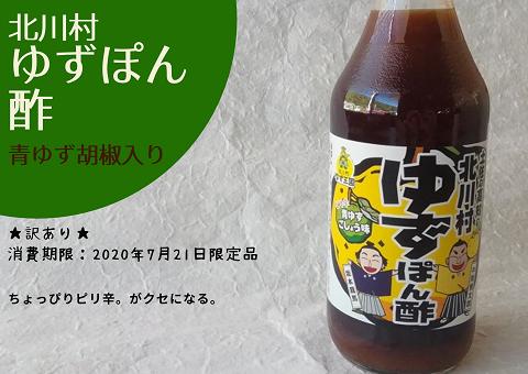 f:id:nshintaro:20200501202346p:plain