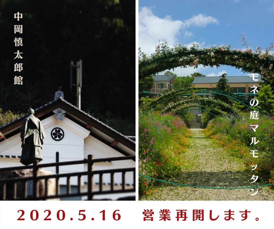 f:id:nshintaro:20200515202428p:plain