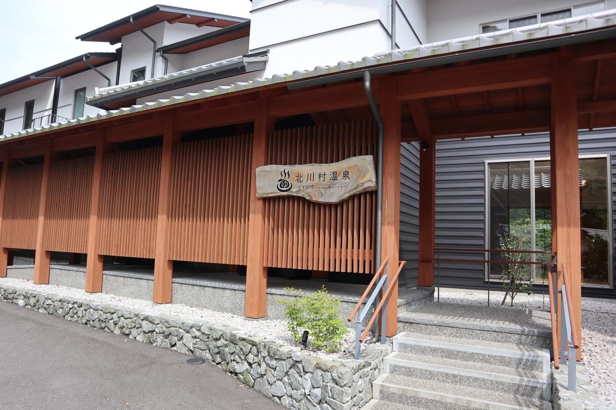 f:id:nshintaro:20200630173227j:plain