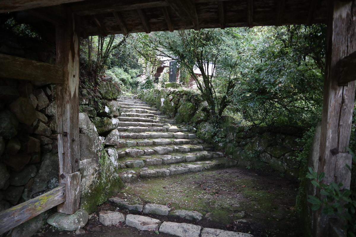 f:id:nshintaro:20200718113701j:plain
