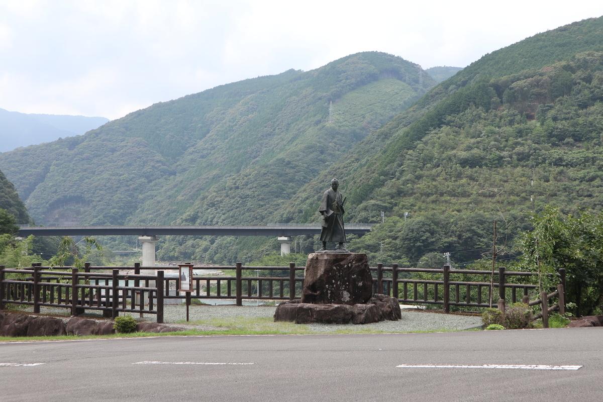 f:id:nshintaro:20200801175920j:plain