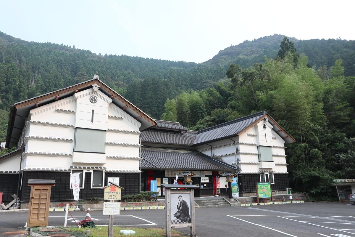 f:id:nshintaro:20200807175945j:plain