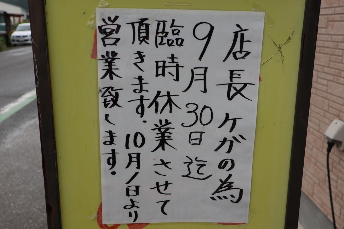 f:id:nshintaro:20200930181137j:plain