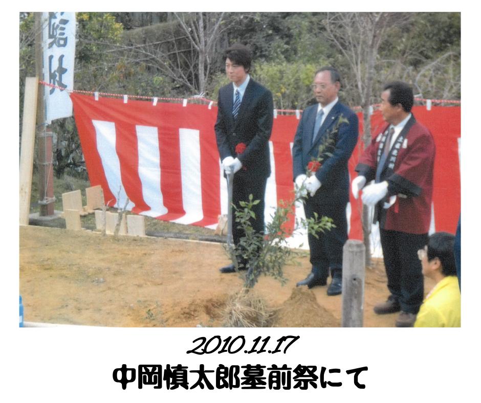 f:id:nshintaro:20201019183200p:plain