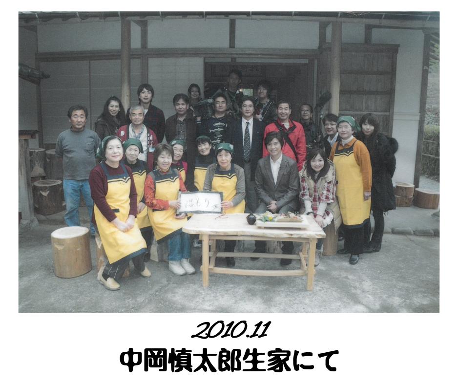 f:id:nshintaro:20201019183204p:plain