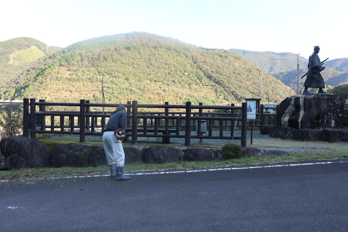 f:id:nshintaro:20201024152701j:plain