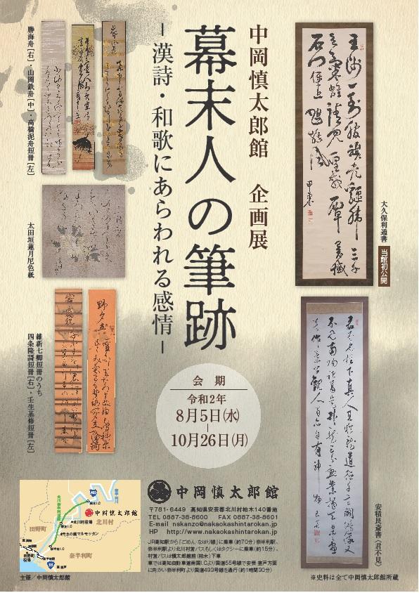 f:id:nshintaro:20201025163922j:plain