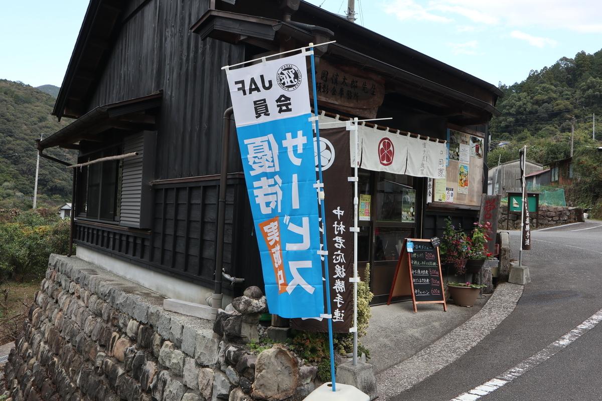 f:id:nshintaro:20201030173251j:plain