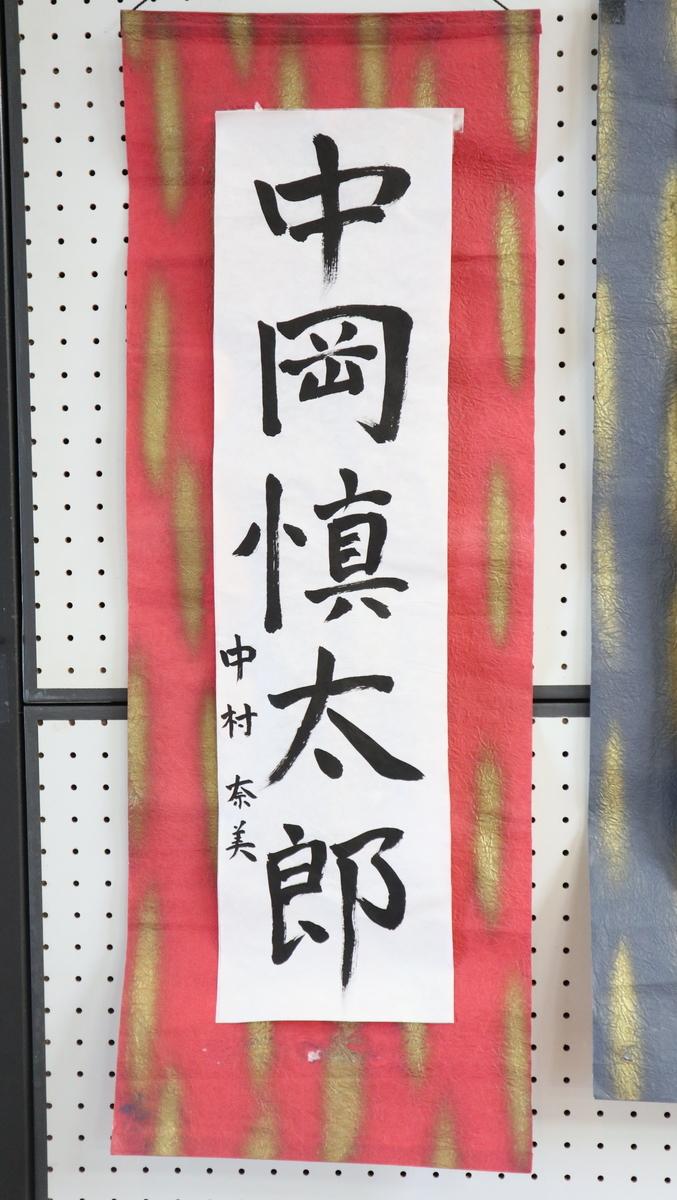 f:id:nshintaro:20201203193512j:plain
